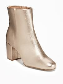 Metallic Faux-Leather Block-Heel Boots for Women