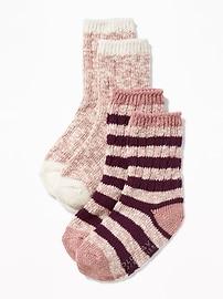 Chaussettes moirées pour tout-petit et bébé (paquet de2)