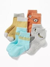Chaussettes à motifs pour tout-petit garçon (paquet de 4)