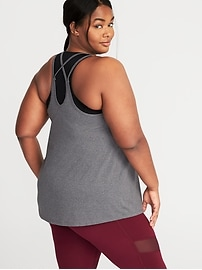Plus-Size Strappy Performance Tank
