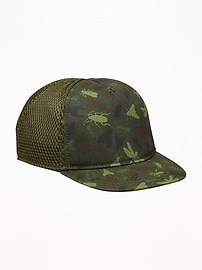Camo-Print Baseball Cap for Toddler Boys