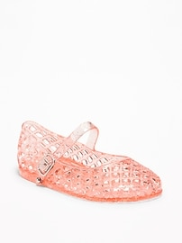 Basket-Weave Jelly Sandals for Toddler Girls