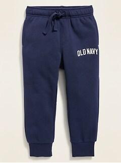 Pantalon d'entraînement avec logo imprimé pour tout-petit garçon