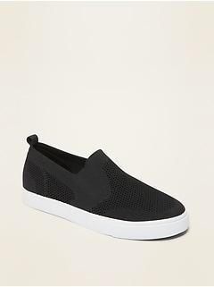 Chaussures à enfiler en tricot texturé pour garçons