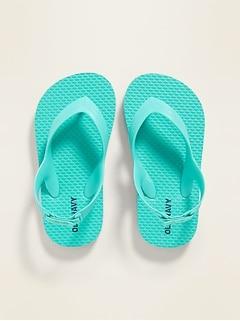 Solid-Color Flip-Flops for Toddler