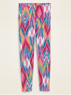 High-Waisted Printed Balance Crop Leggings for Women