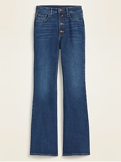 Extra High-Waisted Button-Fly Flare Jeans for Women