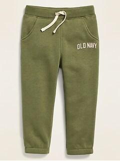 Pantalon d'entraînement unisexe à logo avec coulisse fonctionnelle pour tout-petit