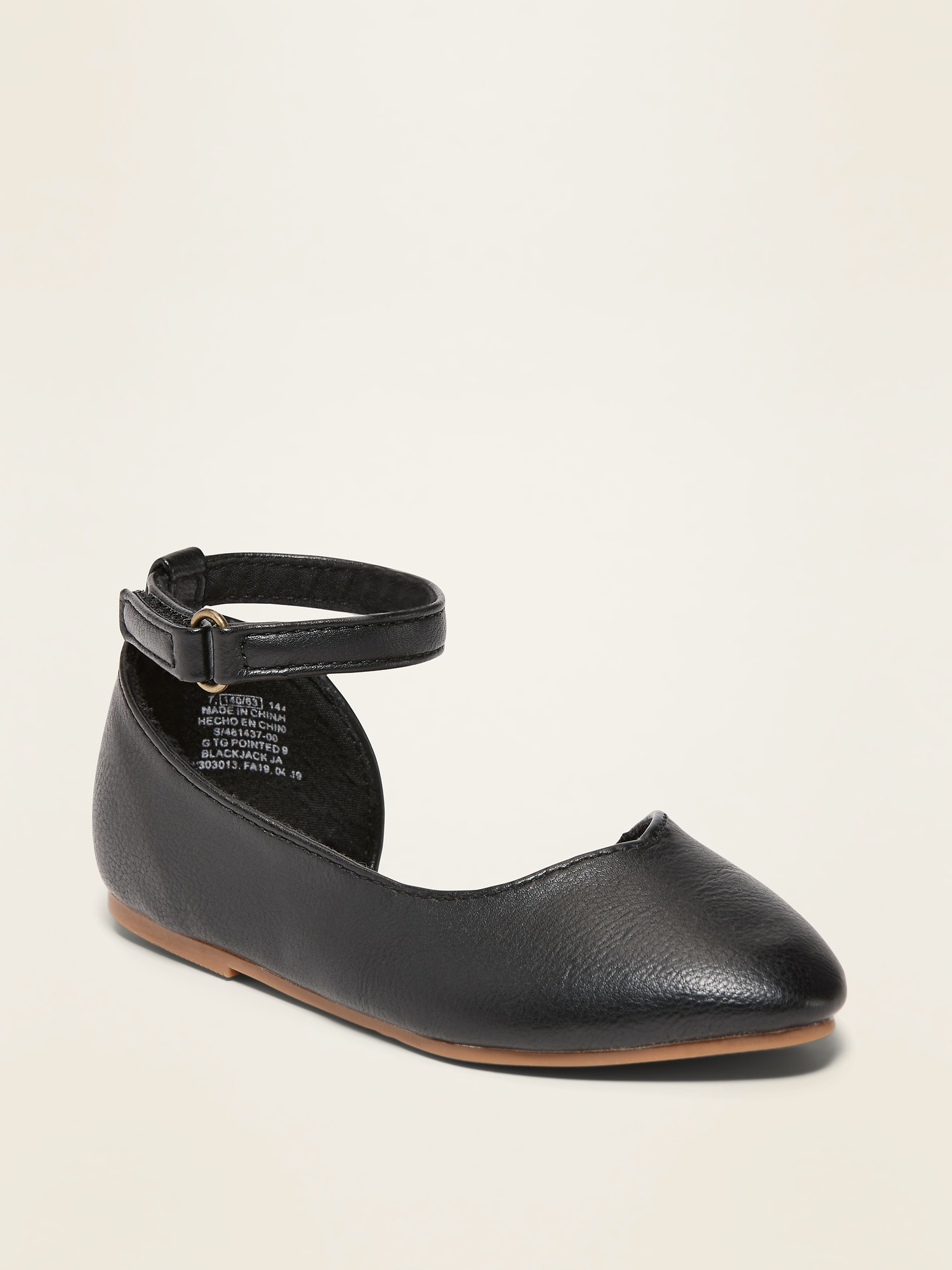Faux-Leather Pointy-Toed Ballet Flats