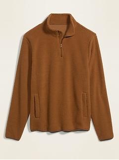 Cozy Sherpa Mock-Neck 1/4-Zip Sweatshirt for Men