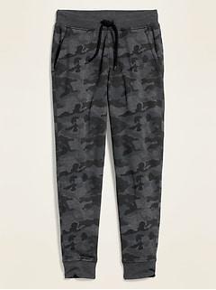 Camo Jogger Pants for Men