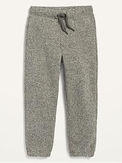 Unisex Sweater-Fleece Functional-Drawstring Sweatpants for Toddler