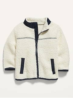 Unisex Sherpa Zip Jacket for Baby