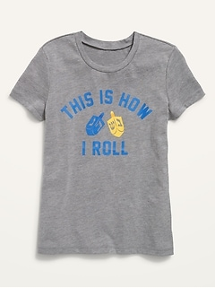 T-shirt à imprimé des Fêtes pour garçons