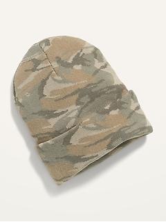 Bonnet en tricot à bord roulé à imprimé camouflage pour homme