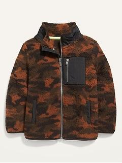 Unisex Printed Mock-Neck Sherpa Zip Jacket for Toddler