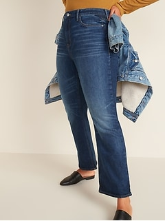 High-Waisted Crop Flare Ankle Jeans for Women