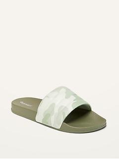 Sandales de piscine en similicuir à imprimé camouflage pour Fille