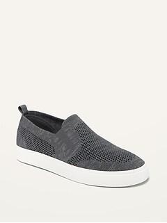 Chaussures à enfiler en tricot texturé pour Garçon