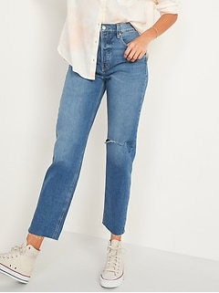 Extra High-Waisted Sky Hi Straight Button-Fly Ripped Jeans for Women