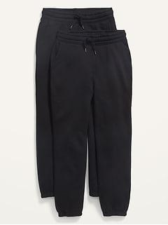 Pantalon de jogging unisexe pour Enfant (paquet de2)