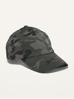 Casquette en nylon camouflage anti-moiteur pour Adulte