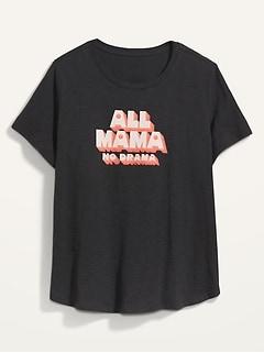 T-shirt ras du cou passe-partout à imprimé, taille forte