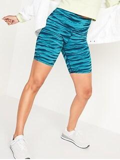 High-Waisted PowerPress Biker Shorts for Women - 8-inch inseam