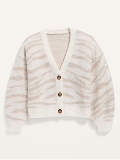 Cropped Textured Jacquard Button-Front Cardigan Sweater for Girls