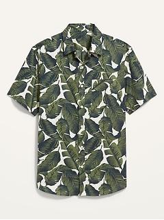 Chemise quotidienne à imprimé à manches courtes pour Homme