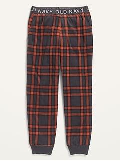 Gender-Neutral Micro Performance Fleece Pajama Jogger Pants for Kids
