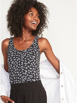 Camisole à superposer à imprimé léopard pour Femme