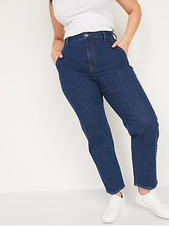 Extra High-Waisted Sky Hi Straight Workwear Jeans for Women