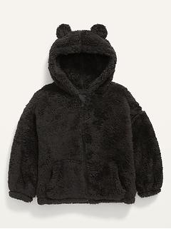 Sherpa Critter Zip Hoodie for Toddler Girls