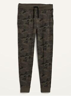 Pantalon d'entraînement unisexe à imprimé camouflage pour adulte