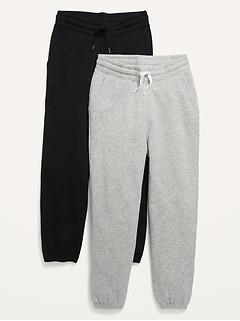 Vintage Gender-Neutral Jogger Sweatpants 2-Pack For Kids