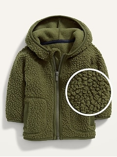 Hooded Sherpa Jacket for Baby
