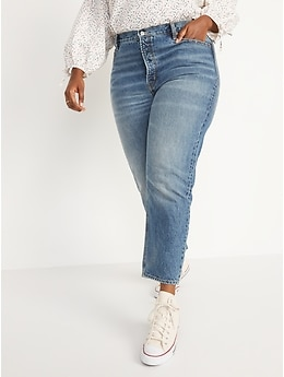 Extra High-Waisted Button-Fly Sky Hi Straight Non-Stretch Cropped Jeans